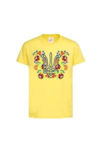 Футболка жовта Тризуб Петриківка c146