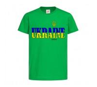 Футболка зелена Україна c150