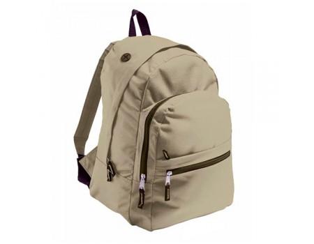 Рюкзак городской с двойным карманом
